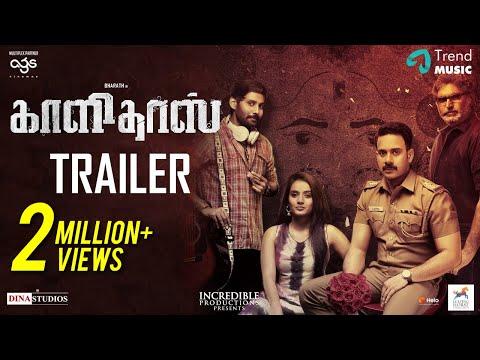 Kaalidas Tamil Movie Official Trailer | Bharath | Ann Sheetal | Aadhav | Vishal | Trend Music