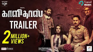 Kaalidas Tamil Movie Official Trailer | Bharath | Ann Sheetal | Aadhav | Vishal | Trend Music