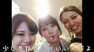 あなたの好きなところ 西野カナ 結婚式余興