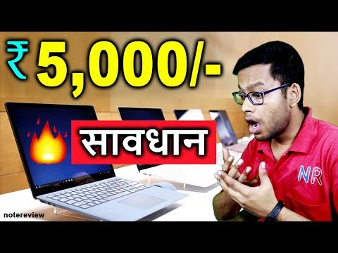 Don't buy from Chor Bazaar 🔥🔥 Cheapest Laptop Market Reality | Cheapest Electronic Market Exposed