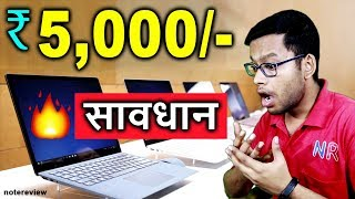 Don't buy from Chor Bazaar ЁЯФеЁЯФе Cheapest Laptop Market Reality | Cheapest Electronic Market Exposed