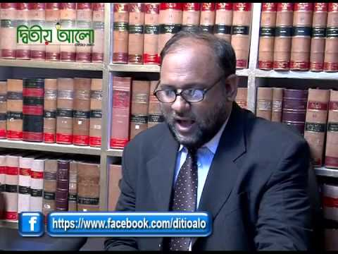 Ditio Alo দ্বিতীয় আলো Shibir President Lawyer says 80% muscles have become inactive due to torture