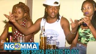 Mbiti na Kavaluku By Karanga Lazima (Rhino) (Official video)