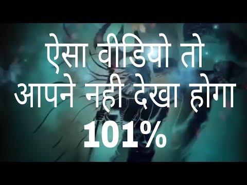 Shiv Shambhu Shiv Shankar Tera Nasha Bash Hum Par || Latest Shiv Song || Hindi Pedia