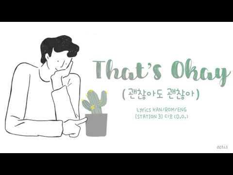 D.O. (디오) – 'THAT'S OKAY (괜찮아도 괜찮아)' LYRICS [HAN/ROM/ENG]