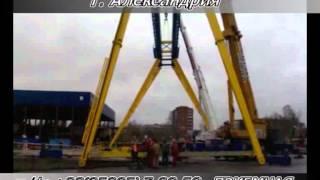 Кран козловой электрический двухбалочный г/п 20т(ООО