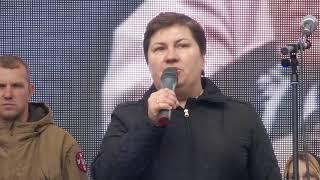 """Алла Квач на Вече: """"План смены политического класса"""""""