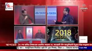 Bangla Table Talk Show 01 January 2018 BD Shows Online Today