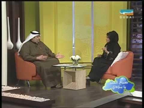 Sama Dubai Interview