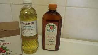 Мои покупки органических продуктов