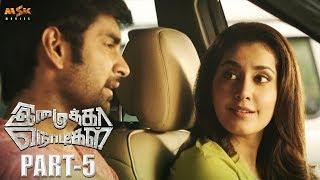 Nayanthara Latest Tamil Movie - Imaikkaa Nodigal Part 5 | Atharvaa, Nayanthara, Anurag Kashyap