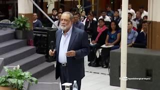 Los años hermanos del 2018 - Apóstol Sergio Enríquez - Jueves 28/12/2017