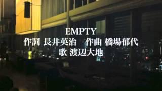 渡辺大地アルバム「Scene of Seasons」収録 作詞 長井英治 作曲 橋場郁...