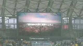 2011.12.03(sat.) J1第34節最終戦 ベガルタ仙台vsヴィッセル神戸 試合前...