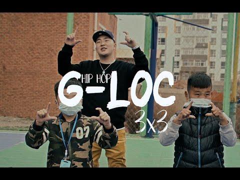 Hip Hop 3x3 - G-Loc