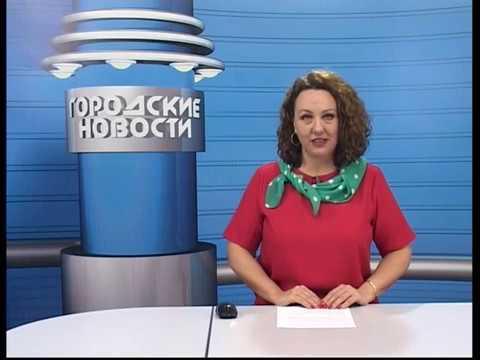 Городские новости Анжеро-Судженска. Выпуск от 13.11.19