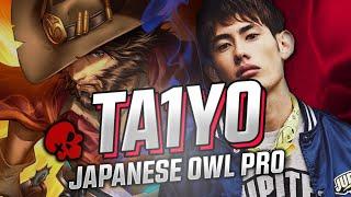 """일본인 최초 리거 """"TA1YO(타이요)&quo…"""
