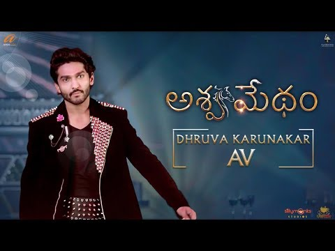 Hero Dhruva Karunakar AV - Ashwamedham Movie - Aurous Avatar Entertainment