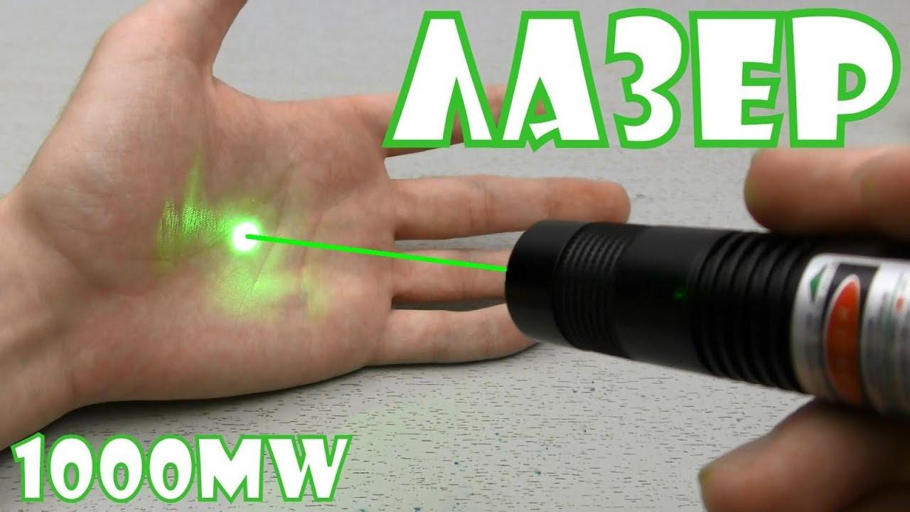 Лазер 6 Вт зеленый купить в Украине - мощный зеленый лазерный .