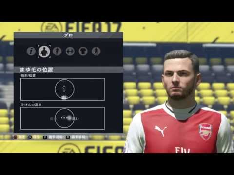 【FIFA17】Virtual Pro lookalike Tutorials:Jack Wilshere