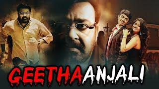 Geethaanjali Horror Hindi Dubbed Full Movie | Mohanlal, Nishan, Keerthi Suresh, Nassar