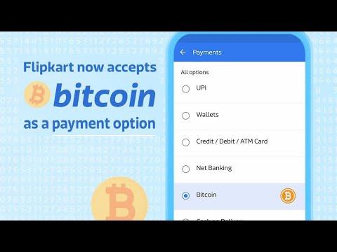 flipkart bitcoin)