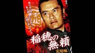 YouTubeで富豪になる方法→ 香川照之(48)は、『静かなるドン』シリーズ...