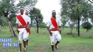 Worku Molla - Sanki ሳንኪ (Amharic)