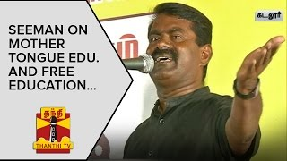 Seeman on Mother-tongue Education and Free Education – Thanthi Tv
