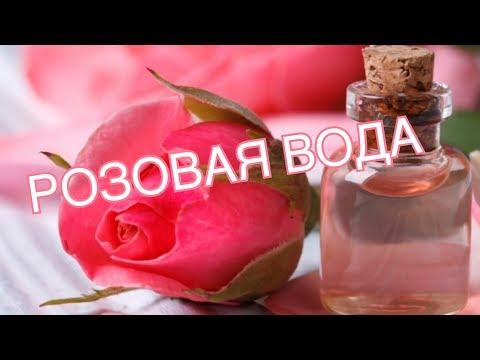 🌹Как приготовить розовую воду дома? - ПОЛЕЗНЫЕ СОВЕТЫ. Выпуск 1