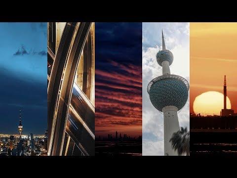 Kuwait Hyperlapse 4K - كويت هايبر لابس