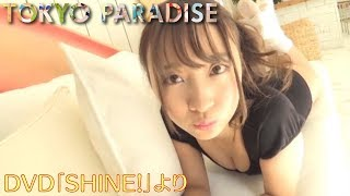 bikini#gravure#japaneseidol#グラビア#水着 Thank you for watching the video!! If you like this video, please give it a high rating and subscribe!! Let's liven up ...