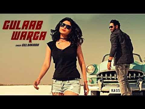 Gulaab Warga: Gill Ranjodh (Full Song) | Navi Kamboz | Latest Punjabi Songs 2017 | T-Series