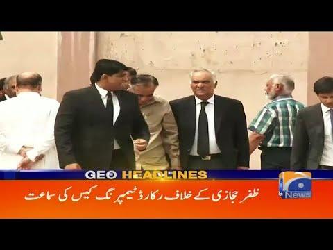 Geo Headlines - 10 AM 21-July-2017