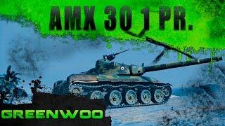 AMX 30 1er prototype. Спешит удивлять.