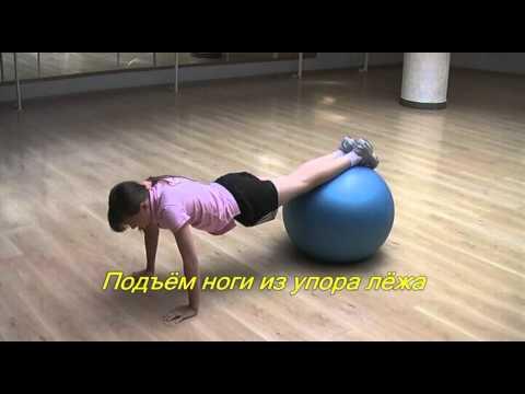 видео: Плавание и ФИТБОЛ