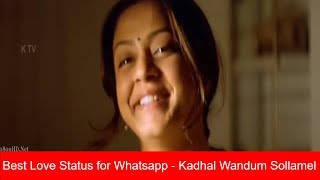 Kadhal vanthum sollamal saravana Tamil movie 1080 hd video song for WhatsApp Status