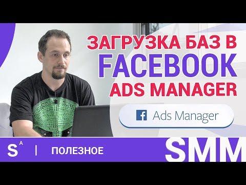 Вопрос: Как увеличить конфиденциальность вашего профиля на Facebook?