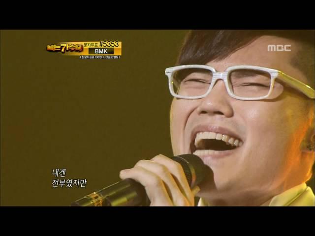 1R(3) #17, Kim Bum-soo : Swamp, 김범수 : 늪 I Am A Singer 20110522