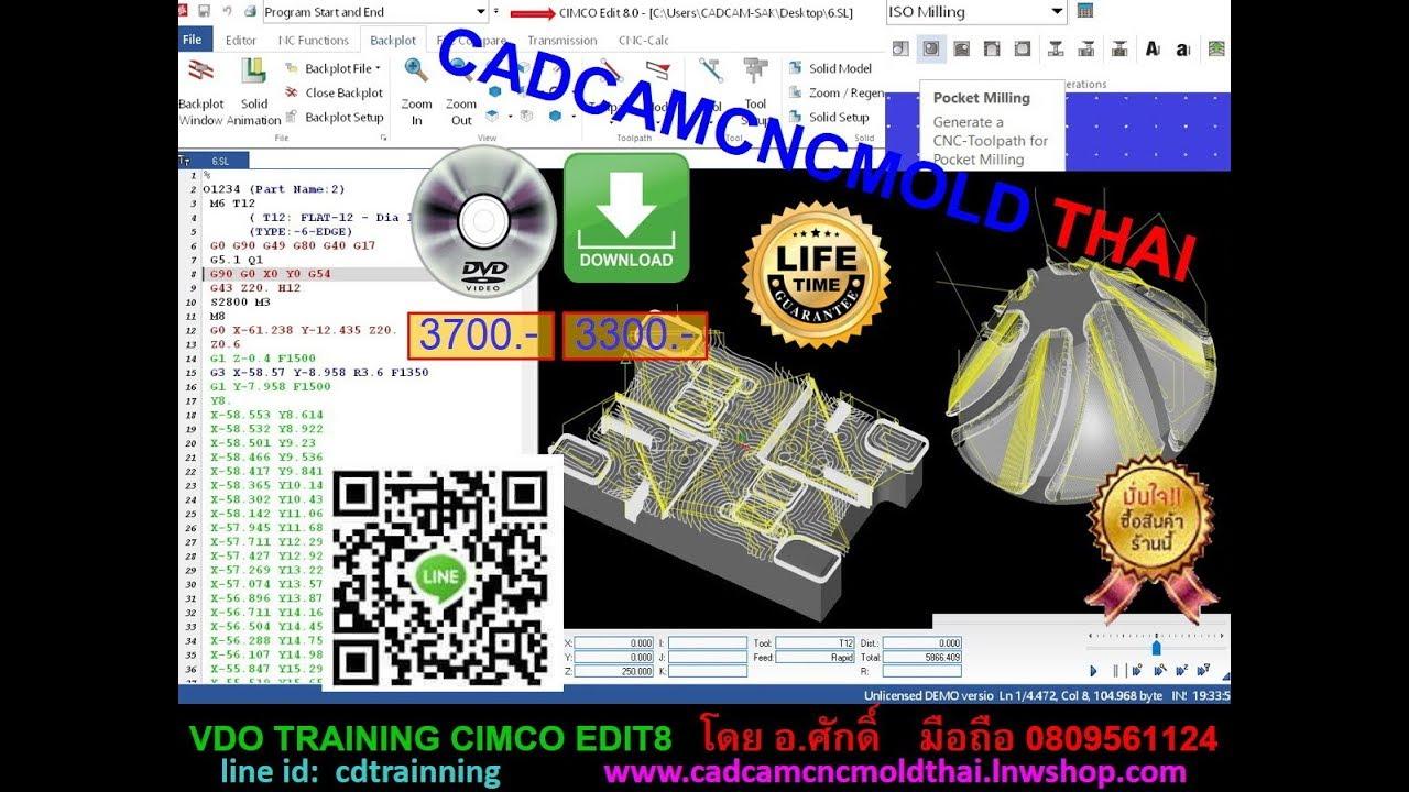 скачать cimco edit 7 русская версия