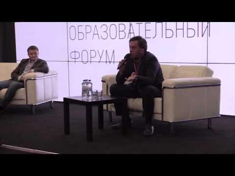 Михаил Барщевский на форуме Молодые юристы России