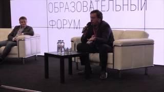 """Михаил Барщевский на форуме """"Молодые юристы России"""""""