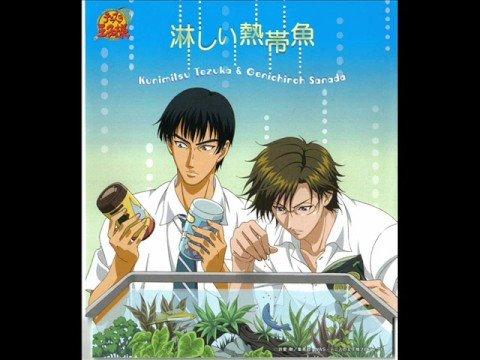 Sabishii nettaigyo by Tezuka and Sanada