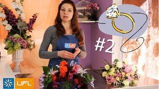 видео Как выбрать букет невесты ?