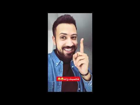 عمرو راضي -