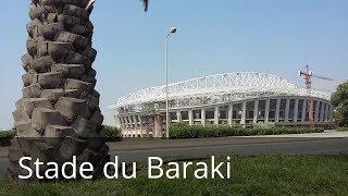 ملعب براقي العالمي-البدء في بناء الجدران ااخارجية |stade de Baraki-maçonnerie extérieur
