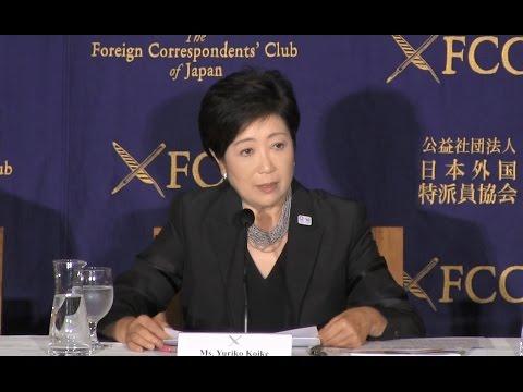 Yuriko Koike: Governor of Tokyo