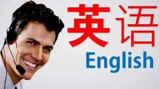 # 24 英语语音词汇语法说到阅读写作学习 English