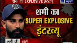 इंडिया न्यूज़ पर मोहम्मद शमी का Full इंटरव्यू; हसीन जहां के आरोपों का दिया सीधा जवाब