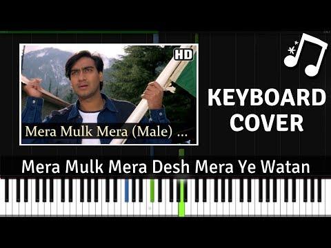 Mera Mulk Mera Desh Mera Ye Watan - Keyboard Cover ( Diljale )